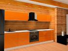 Köök 300 cm AR-78472