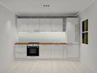 Köök Luxe 320 cm AR-81758