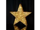 LED tuledega kuldne täht AA-84350