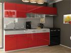 Köök Samanta 240 cm TF-87985