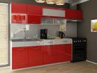 Köök Dolores 240 cm TF-90035