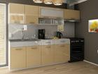 Köök Dolores 240 cm TF-90037