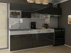 Köök Samanta 240 cm TF-90116