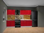Köök Mari 200 cm AR-90591