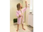 Laste hommikumantel AN-91210