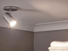 Seinavalgusti Sensio Astrid LED LY-92192