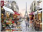 Pilt Paris 85x113 cm QA-94196