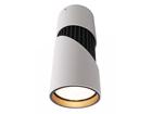 Suunatav laevalgusti Black & White LED LY-95555