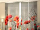 Läbipaistev paneelkardin Wild Poppies 240x240 cm ED-97569