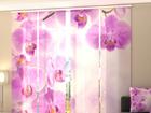 Läbipaistev paneelkardin Starry orchid 240x240 cm ED-97608