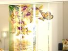 Pimendav paneelkardin Tropical Flovers 240x240 cm ED-97616