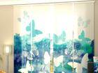 Läbipaistev paneelkardin Blue butterfly 240x240 cm ED-97633
