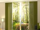 Pimendav paneelkardin Park Tulip 240x240 cm ED-97719