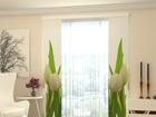 Läbipaistev paneelkardin White Tulips 2, 80x240 cm ED-97823