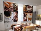 Poolpimendav kardin Coffee 1, 200x120 cm ED-98325