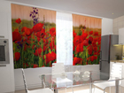 Läbipaistev kardin Wonderful poppies 200x120 cm ED-98400