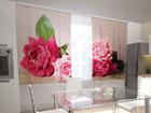 Läbipaistev kardin Garden roses 200x120 cm ED-98497