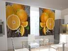 Läbipaistev kardin Oranges 200x120 cm ED-98513