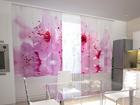 Pimendav kardin Flowers cherry 200x120 cm ED-98593