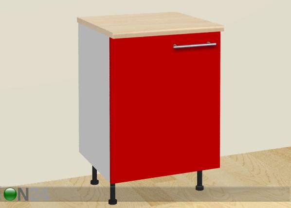 Alumine köögikapp AR-24493