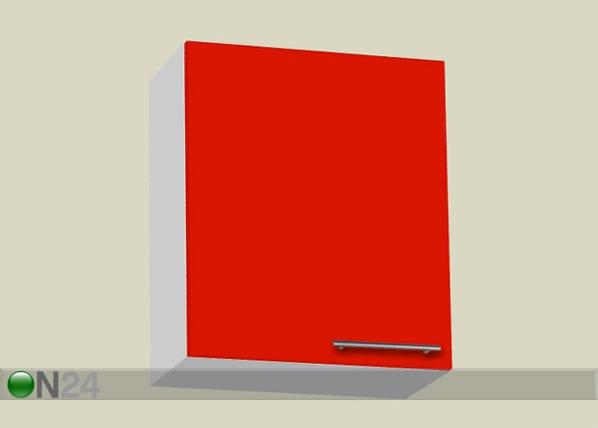 Ülemine köögikapp AR-25548