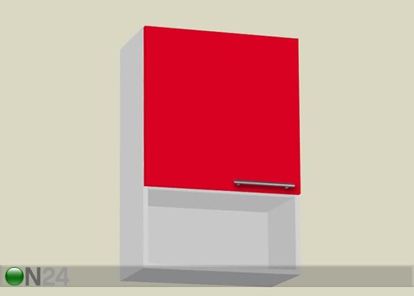 Ülemine köögikapp AR-25875